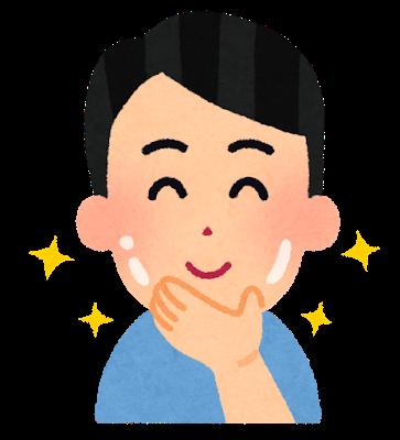 """【2019年まとめ】メンズ脱毛サロンの""""今!""""気になる店"""
